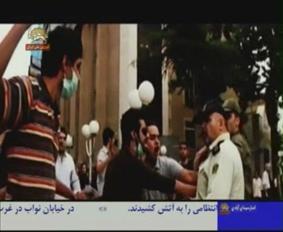 عکس از حرمت شکنی هواداران سران فتنه